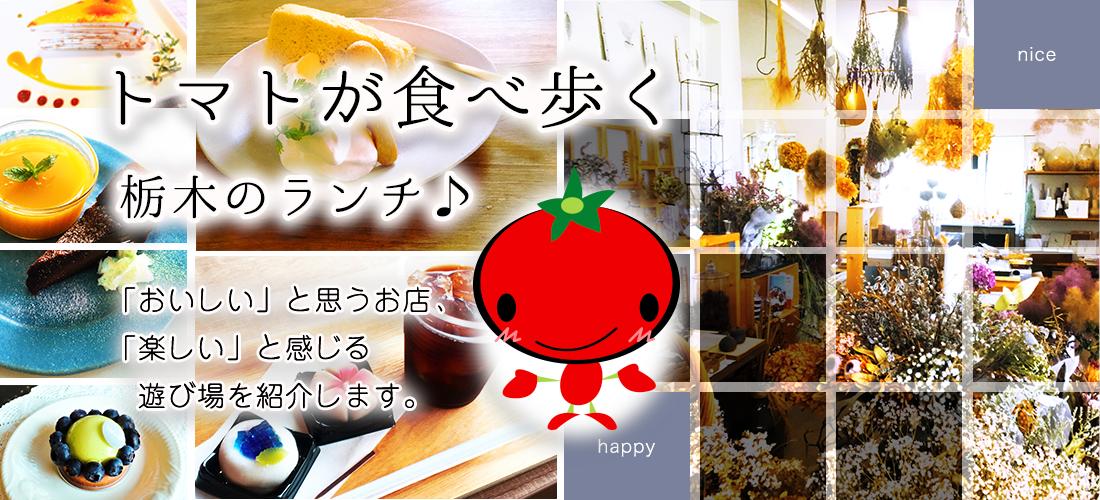 橋本浜焼屋商店 ランチ