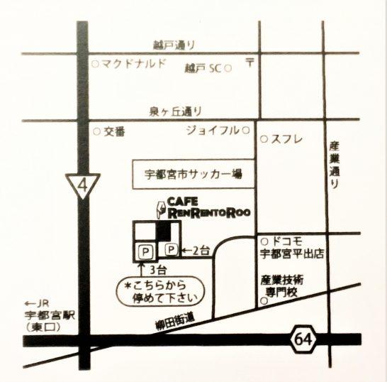 レンレントルーの地図