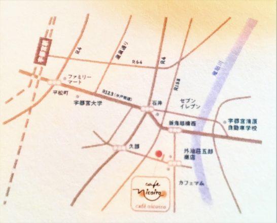 カフェニコイロの地図