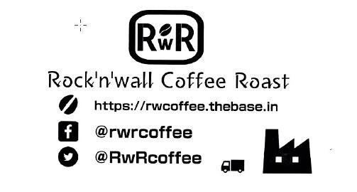 コーヒー豆の販売サイト