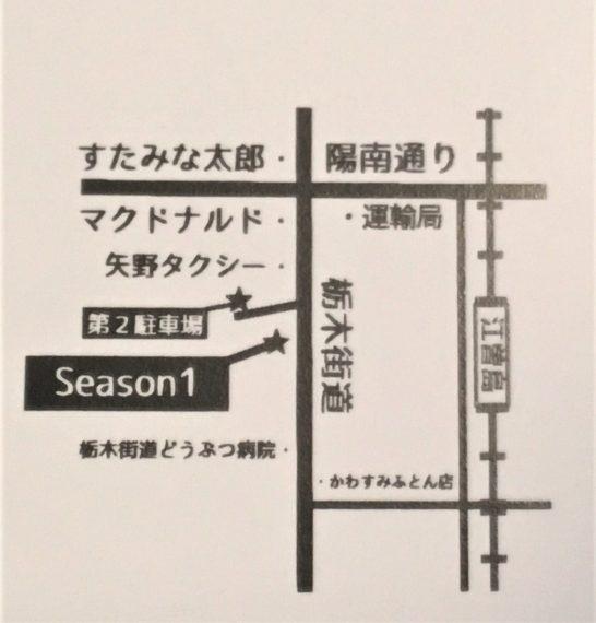 season1の地図