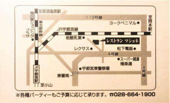 マショネの地図