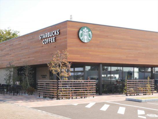 スターバックスコーヒー道の駅しもつけ店