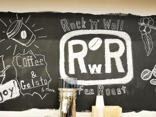 rock'n wall coffee
