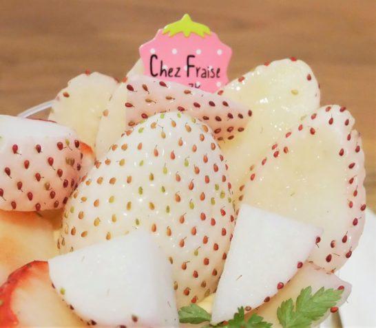 白イチゴ新品種