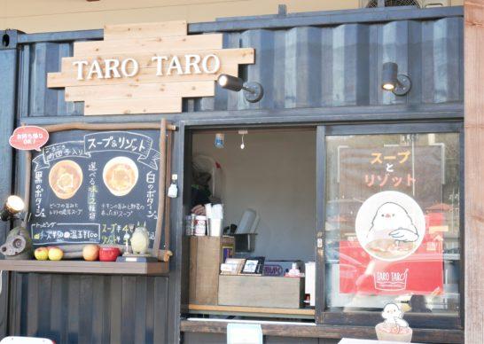 TAROTARO店舗
