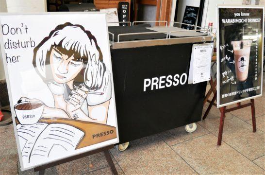 コーヒースタンド屋台