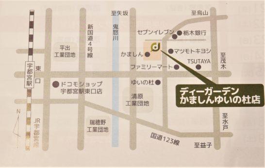 ディーガーデンの地図