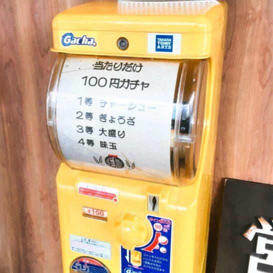 100円ガチャ