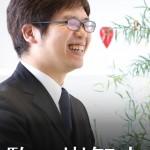 WEB戦略ブログ