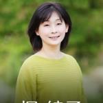 香りの演出家 AYAKO