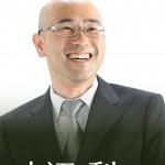 副業サラリーマン幸せ人生計画